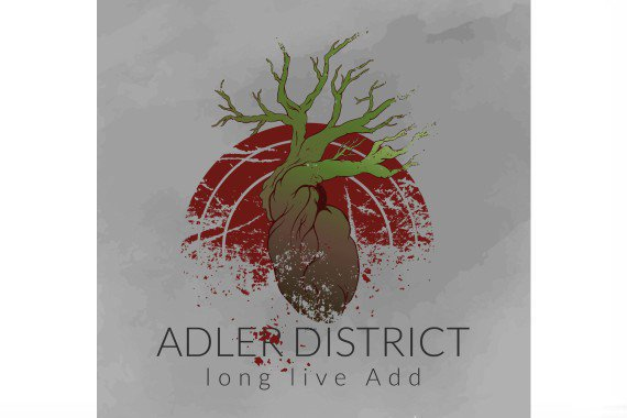 Лейбл Triartum Records представляет второй сингл коллектива Adler District «Long live Add»