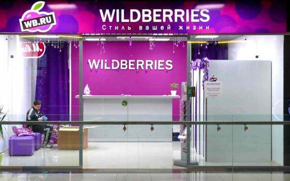 Оборот интернет-продавца Wildberries в 2020 году увеличился вдвое - до 437 млрд руб.