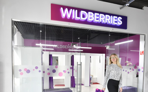 Российский интернет-магазин Wildberries расширяется и выходит на три европейских рынка