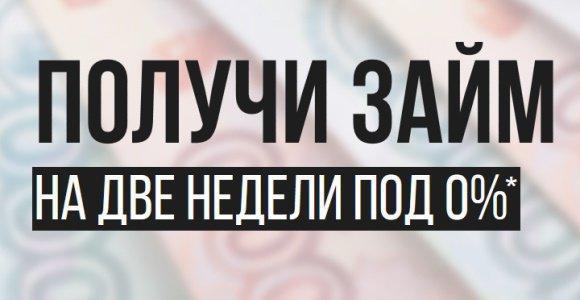 где взять кредит 200000 рублей без справок случаях для этого будет весьма паспорта критика заявки