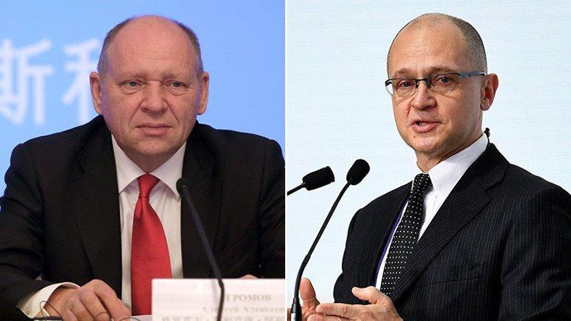 Громов и кириенко