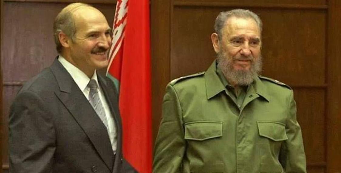 Лукашенко и Кастро