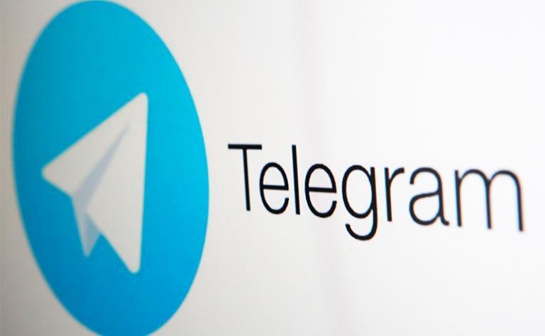 Проект Павла - Telegram