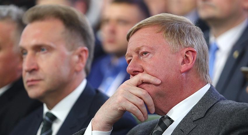 Игорь Шувалов И Анатолий Чубайс