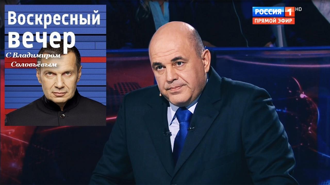 В Гостях у Соловьева