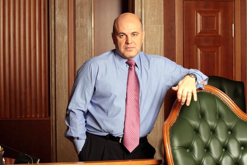 Руководитель федеральной налоговой службы-Михаил Владимирович Мишустин