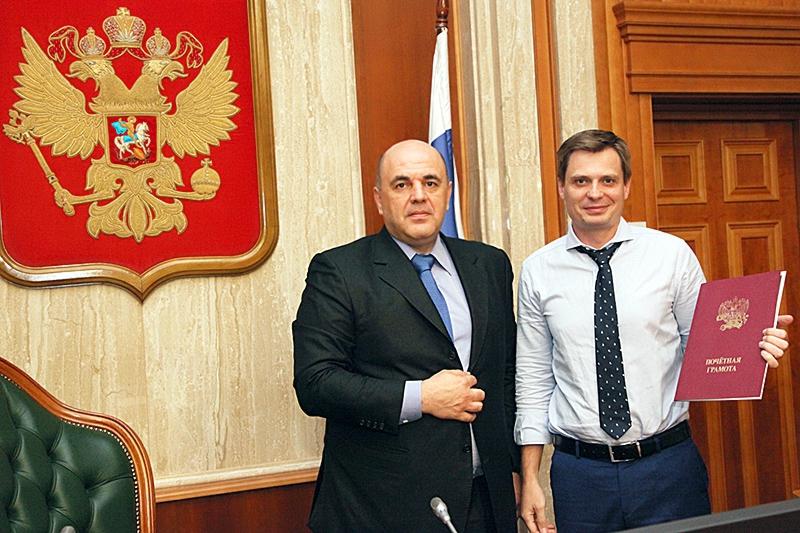 Встреча М.В. Мишустина с лучшими выпускниками