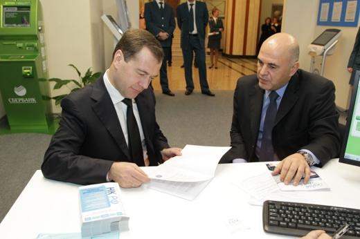 Мишустин и Дмитрий Медведев в Сбербанке