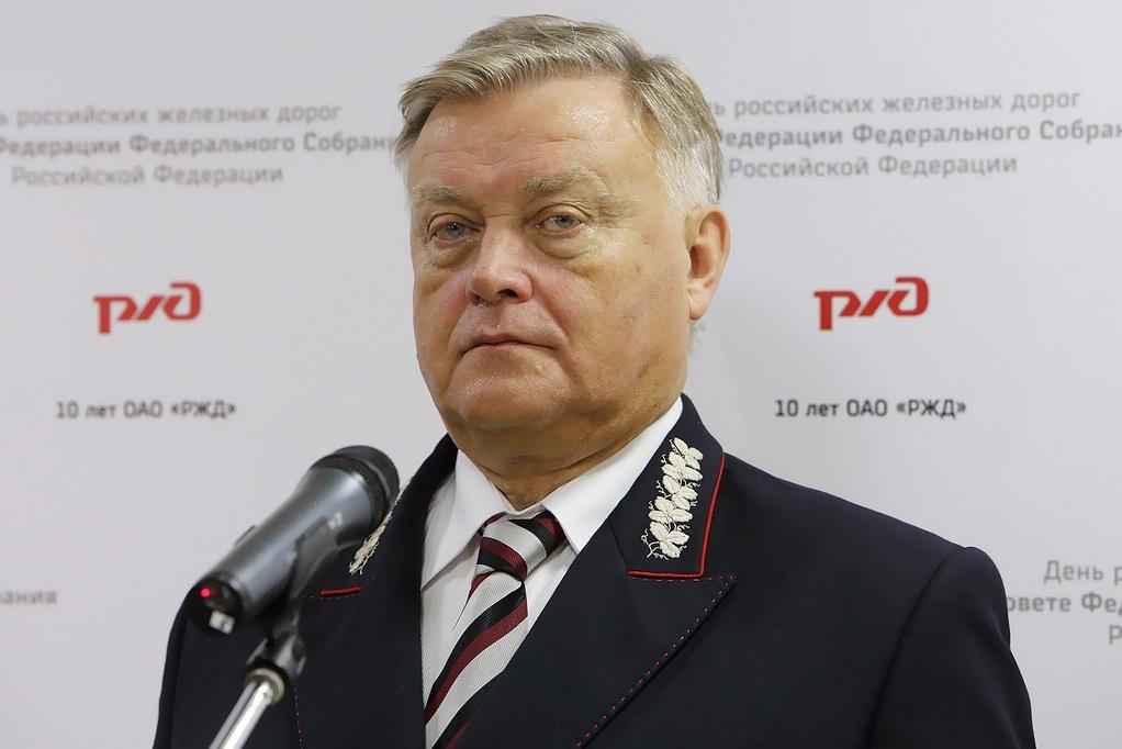 Якунин - бывший глава РЖД