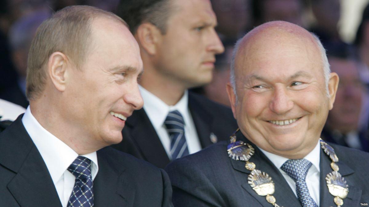 Лужков С Владимиром Путиным