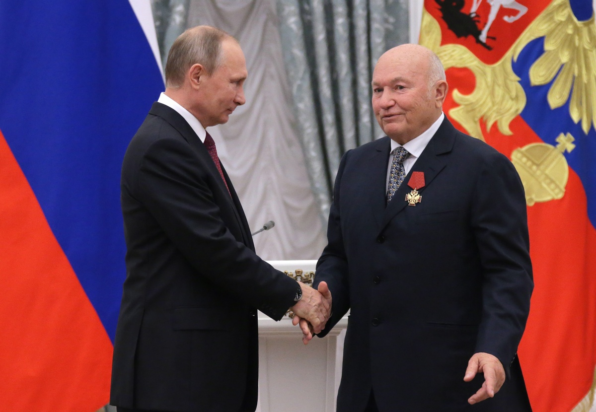 Награждение от Путина