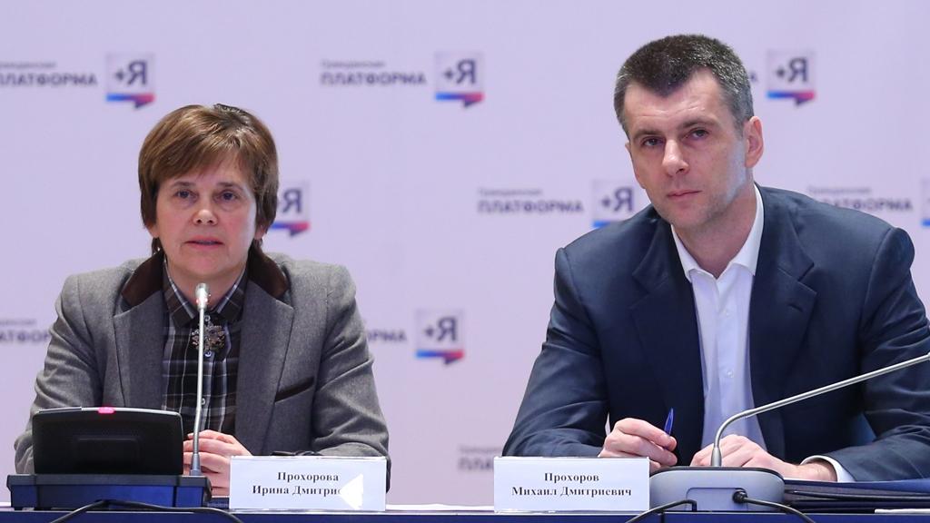 Михаил и Ирина Прохоровы покидают партию «Гражданская платформа»
