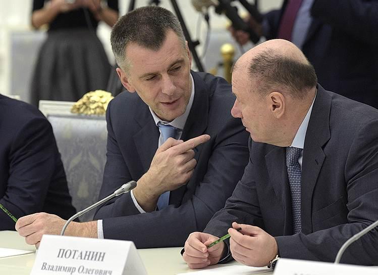 Владимир Потанин и Михаил Прохоров