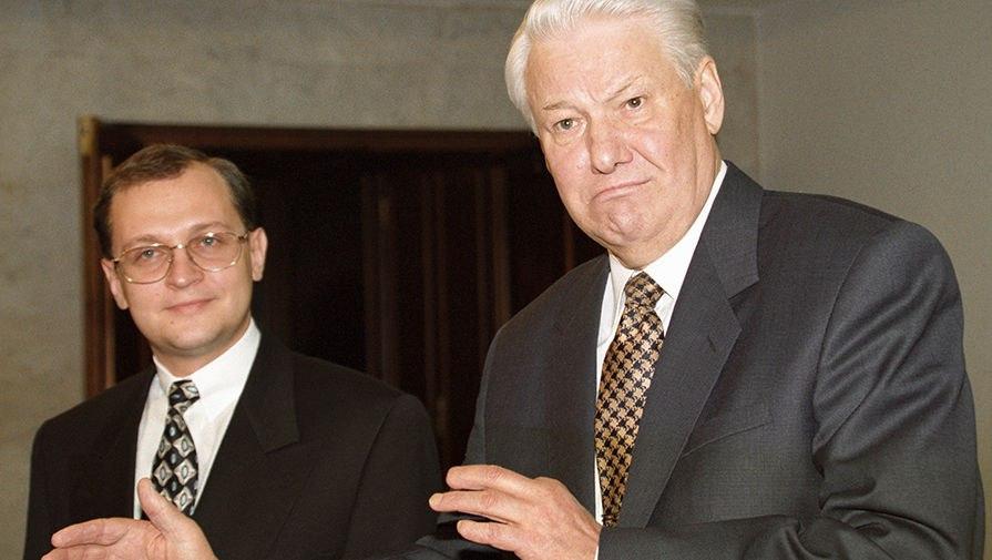 Кириенко и Ельцин
