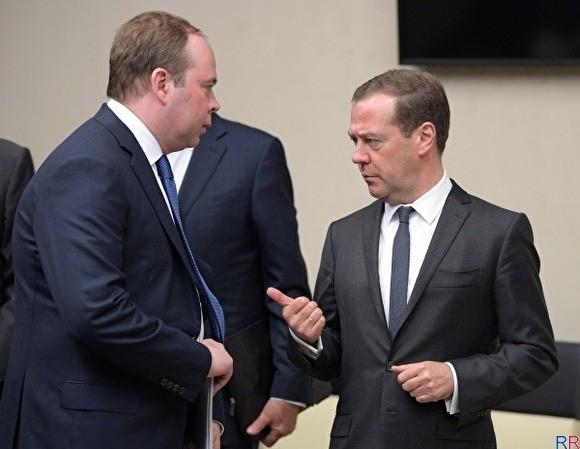 Вайно и Медведев