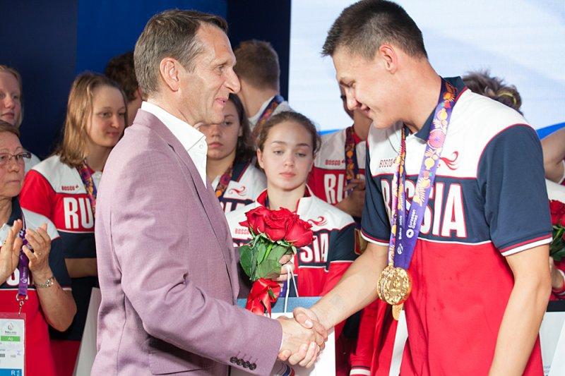 Сергей Нарышкин поздравил команду России по плаванию с победой