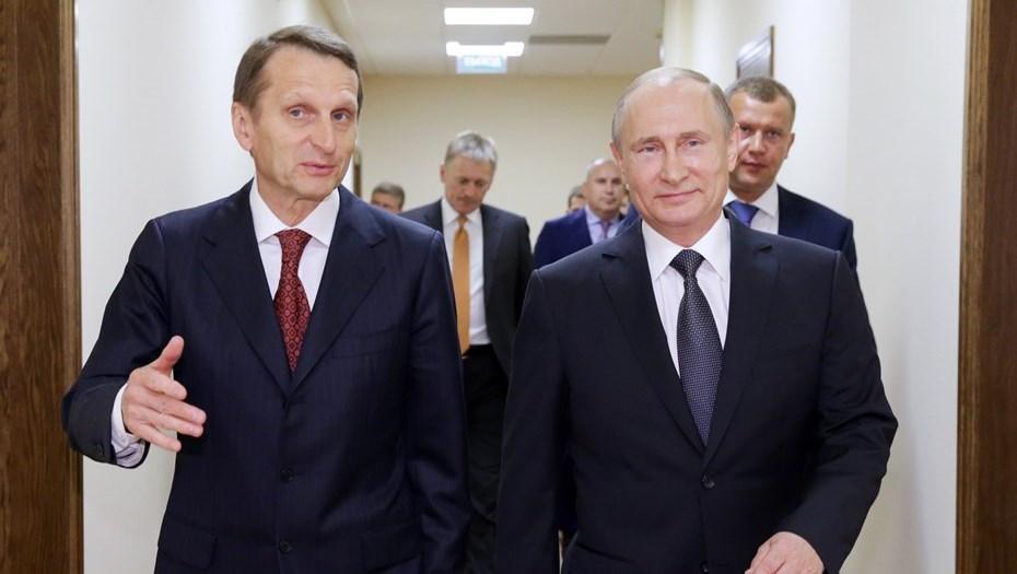 Сергей Нарышкин и Путин