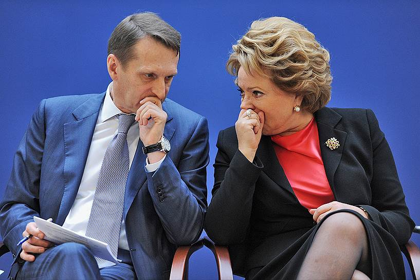 Валентина Матвиенко и Сергей Нарышкин