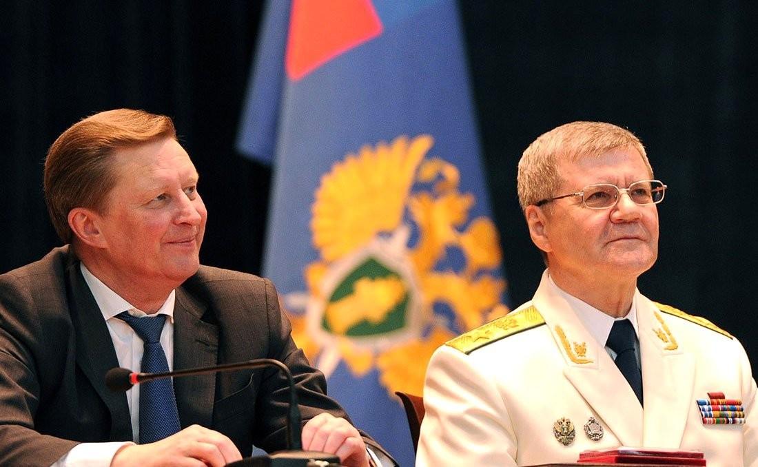 Сергей Иванов и Чайка Юрий Яковлевич