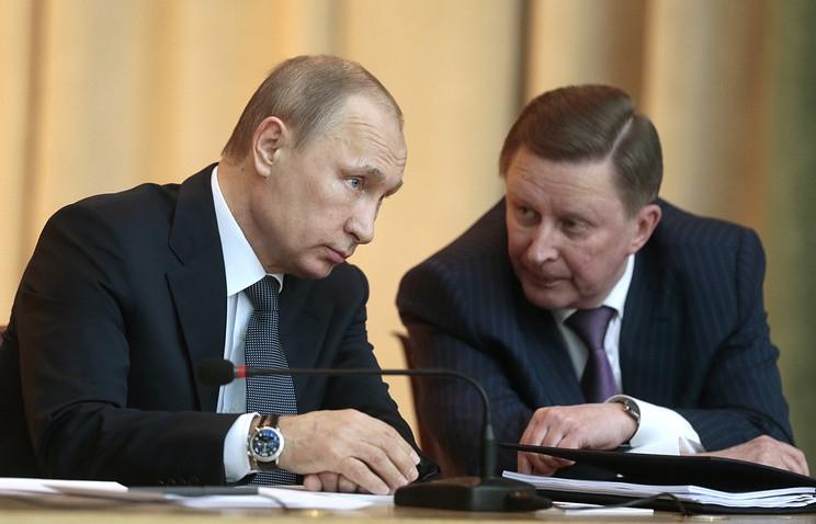 Иванов и Путин