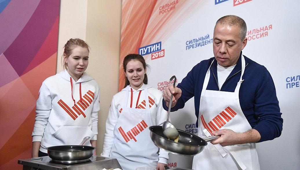 Доверенное лицо кандидата в президенты 2018 Путина