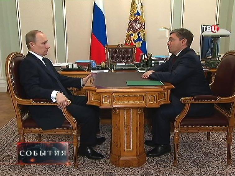 Владимир Владимирович на приеме у Путина