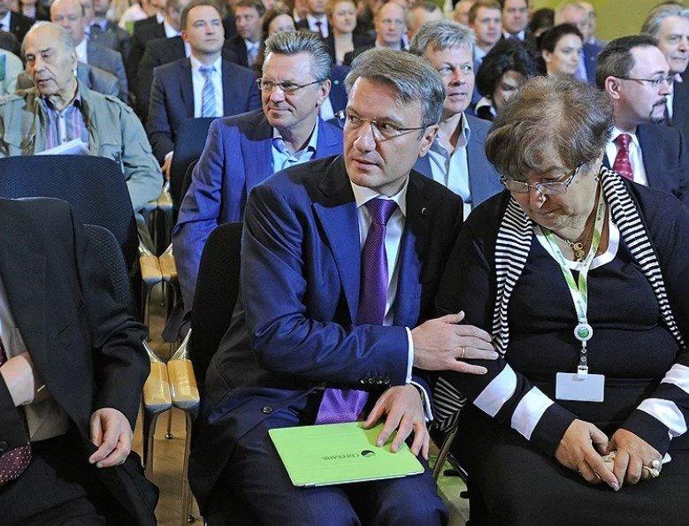 Герман Греф и Белла Златкис