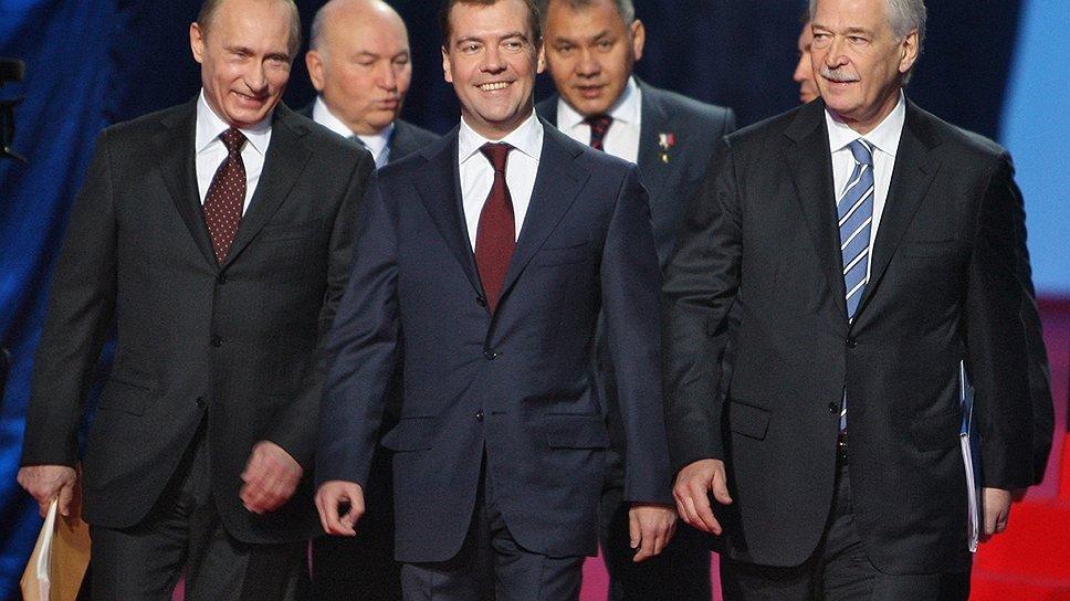 Владимир Пути н Юрий Лужков, Дмитрий Медведев, Сергей Шойгу, Борис Грызлов