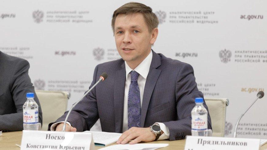 Носков Константин Юрьевич