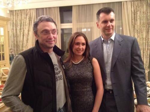 Дочка Сулеймана Керимова, сам Керимов и Прохоров