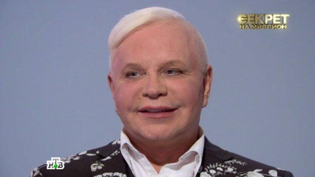 Борис Моисеев в передаче Секрет на миллион