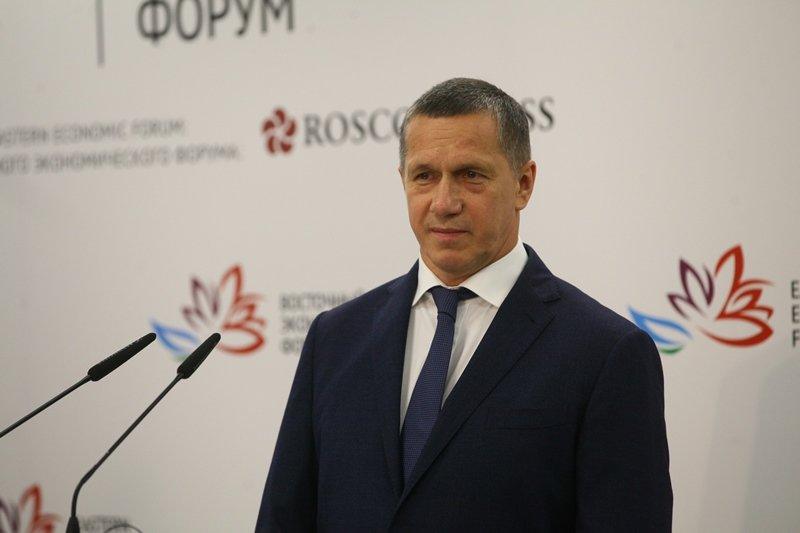 """Юрий Трутнев: """"Восточный экономический форум востребован"""""""