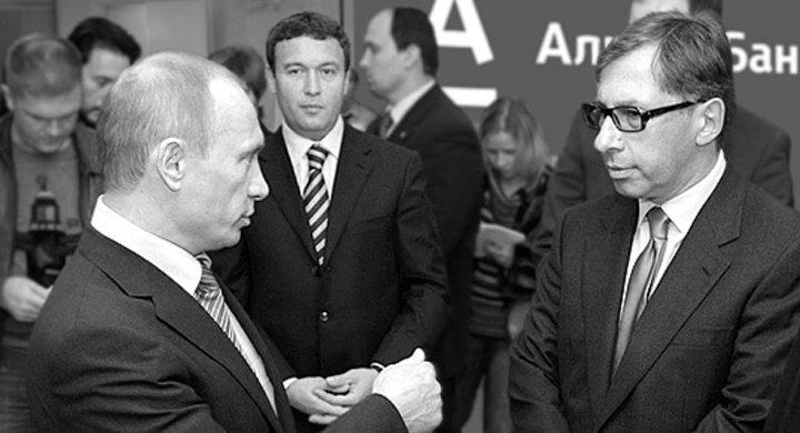 Петр Авен и Путин