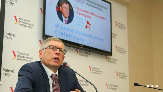 Владимир Сунгоркин встретился со студентами