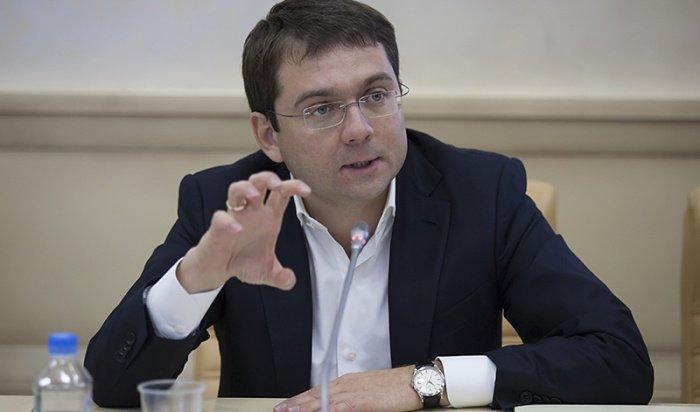 Замминистра ЖКХ РФ Андрей Чибис назвал власти Вихоревки никчемными