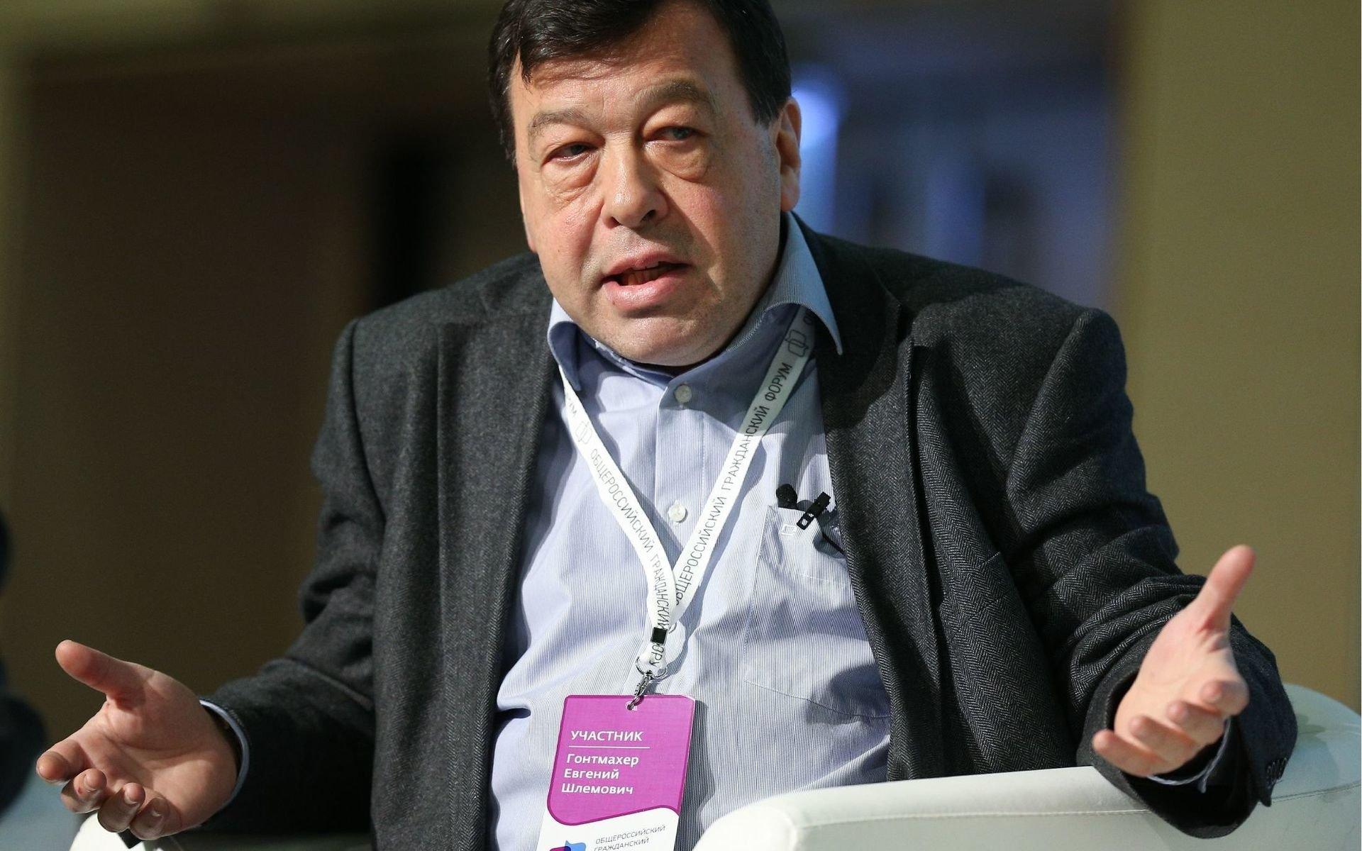 Интервью Евгения Гонтмахера