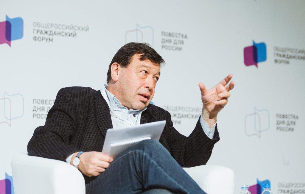 Член Комитета гражданских инициатив Евгений Гонтмахер
