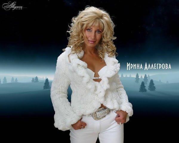 Шальная императрица Аллегрова Ирина