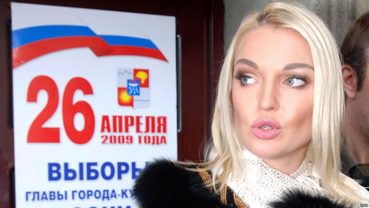 """Покинувшая ряды партии """"Единая Россия"""""""