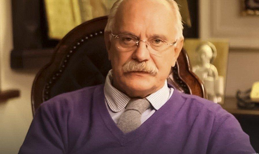 Михалков Никита Сергеевич - актёр, режисёр, сценарист