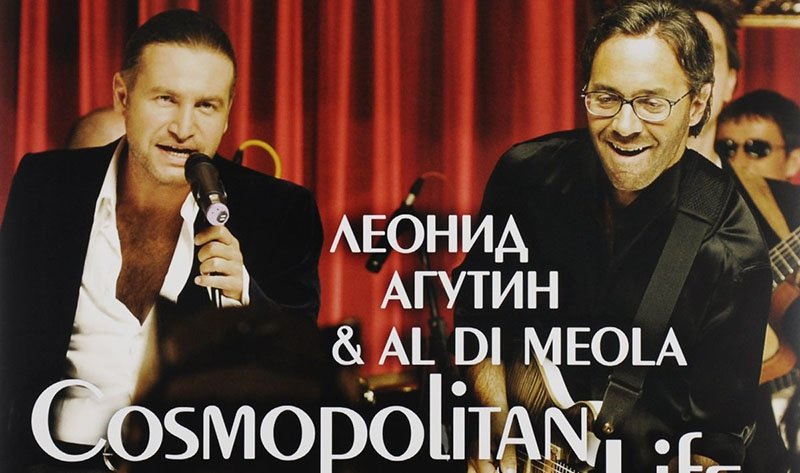 С Элом Ди Меола