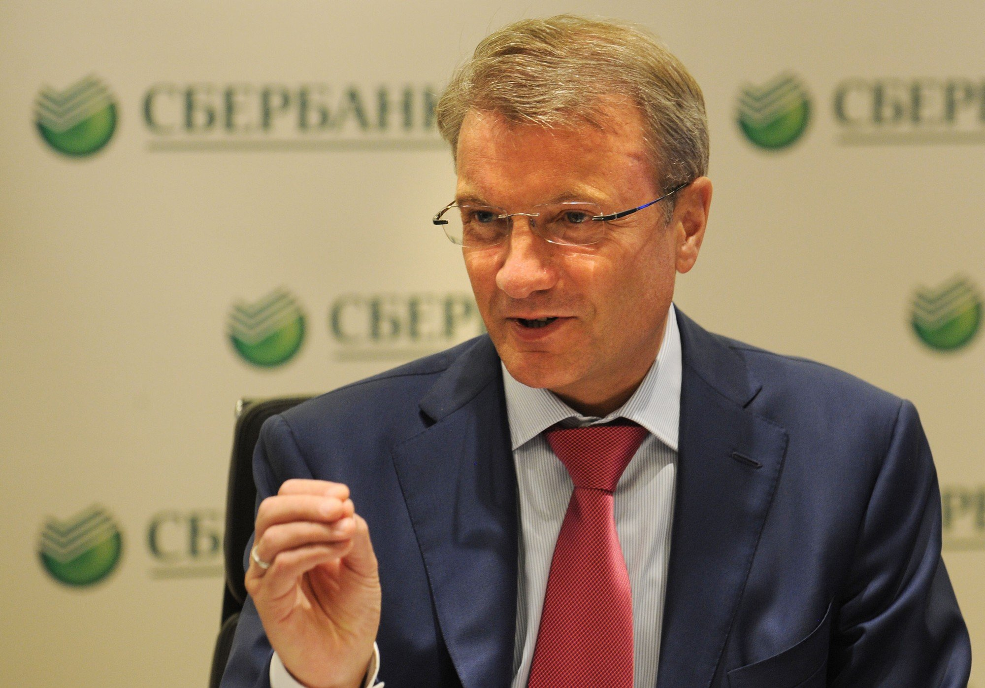 Греф выступил за полную приватизацию Сбербанка.