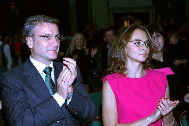 Герман Греф с женой Яной