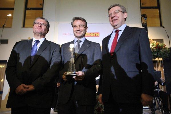 Глава Сбербанка Герман Греф был признан банкиром года