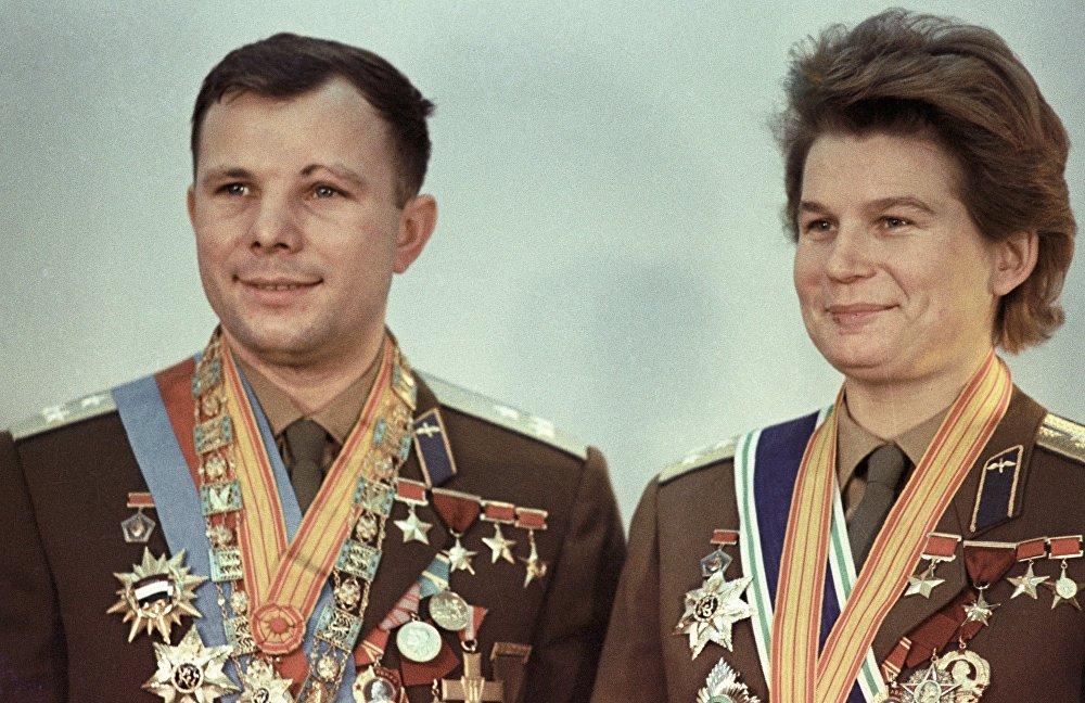 Валентина Терешкова.и Юрий Гагарин