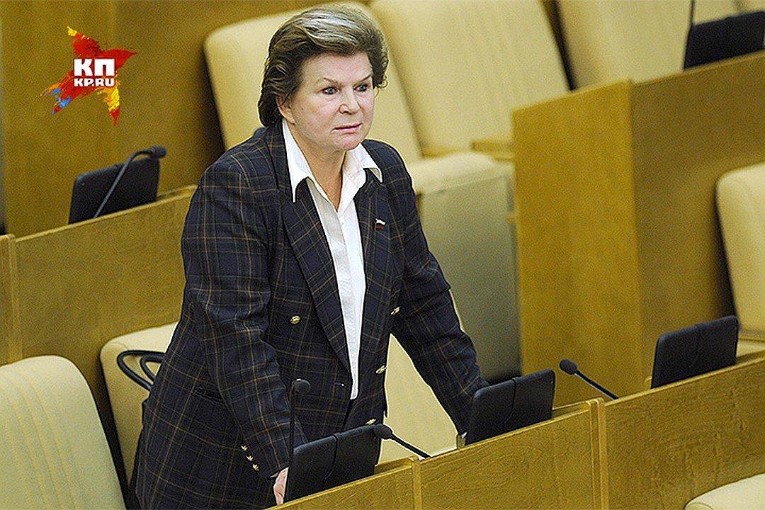 Терешкова  - депутат Госдумы