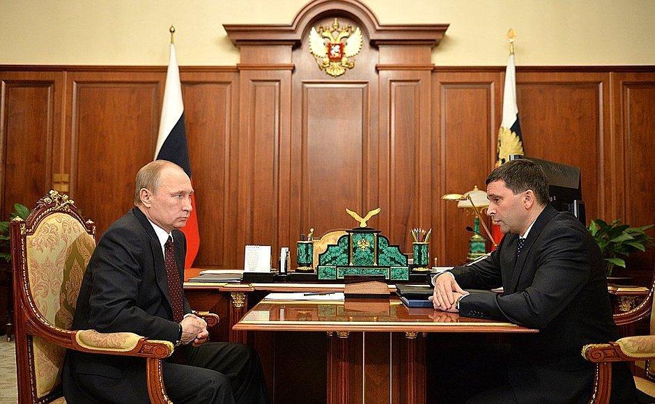 Кобылкин и Путин