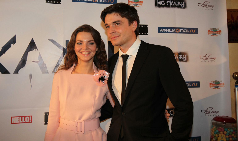 Лиза Боярская и Максим Матвеев