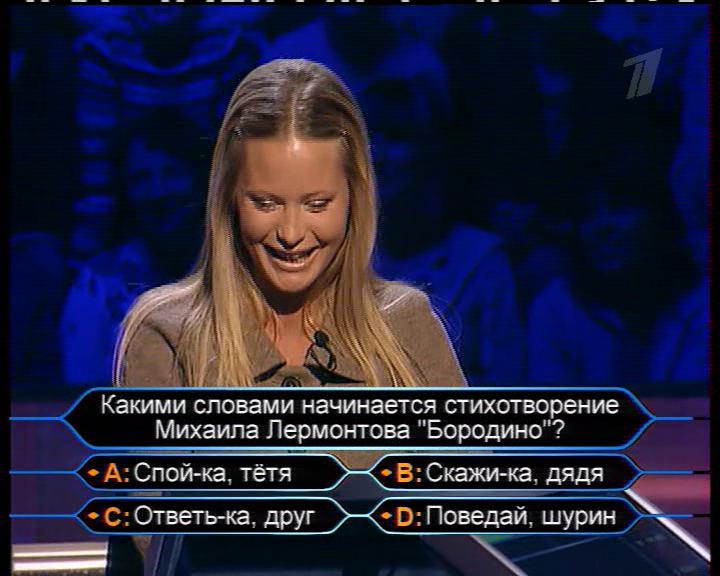 """Дана Борисова полгода не может получить свой выигрыш в шоу """"Кто хочет стать"""
