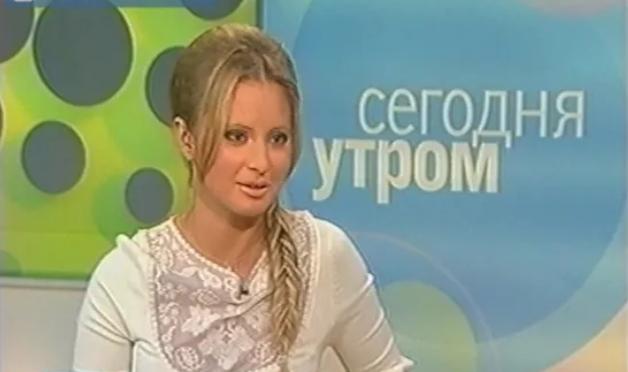 "Дана Борисова  ведёт ""Сегодня утром"""